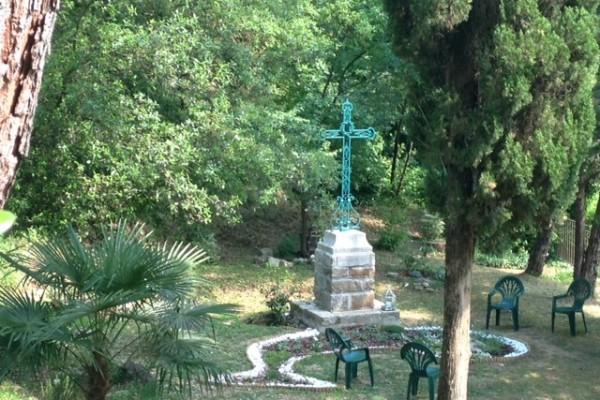 Jardin Nathanaël