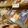 librairie-carre